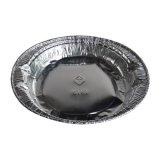 アルミ箔容器 ホイルコンテナ楕円(6161) 10枚