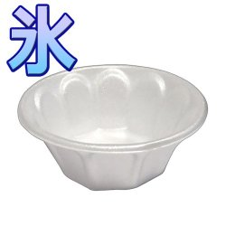 画像1: 発泡かき氷容器 Pカップ