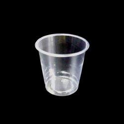画像1: 試飲用フジプラカップ 2オンス透明