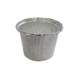 画像1: アルミ箔容器 ホイルコンテナ 丸型(408)