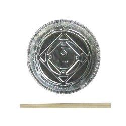 画像3: アルミ箔容器 ホイルコンテナ (4160) 100枚