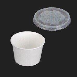 画像1: [レンジ対応] 紙カップ KM-95-270 約270cc