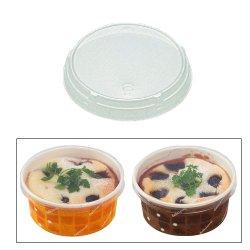 画像3: [オーブン対応 紙容器] 耐熱性コップ96径 浅型ブラウン