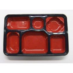 画像2: [レンジ対応] W-015-B さくら(大)B型副食 ブルー・マーガレット/ブルー・濃赤