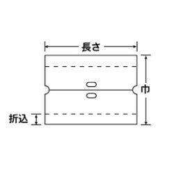 画像2: オードブル皿・寿司桶用 手提げ袋 SKバッグ 竹