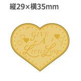 ラベルシール Little Love C-207 金箔押し 金ホイルケシ 500枚