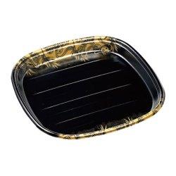 画像1: 新角桶PSP 新3人桶 鈴竹 本体・透明フタセット 10枚