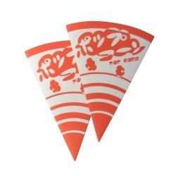 画像1: 紙製 ポップコーン三角袋