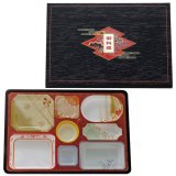 味彩ごぜんボックス TS-BOX130 紙箱・仕切りセット 20個