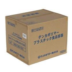 画像2: 使い捨て BASIC 丼ぶり小 (E-3R) 960個