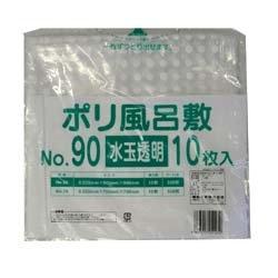 画像1: ポリ風呂敷 0.03mm