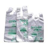 半透明レジポリ袋 ニューイージーバッグ