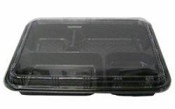 画像2: [レンジ対応] M-58-1黒 透明フタ付