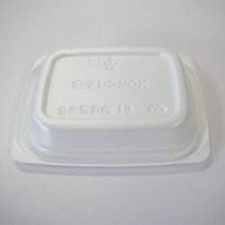 画像2: [レンジ対応] BF惣菜内13 ホワイト 透明フタ付セット