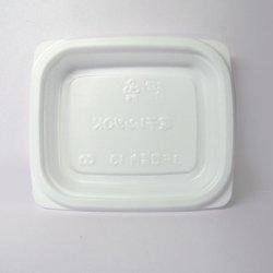 画像3: [レンジ対応] BF惣菜内13 ホワイト 透明フタ付セット