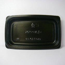 画像3: [レンジ対応] BF惣菜内17 黒 透明フタ付セット