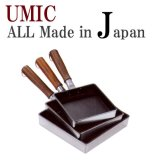 UMIC 匠技 プロスタイル玉子焼